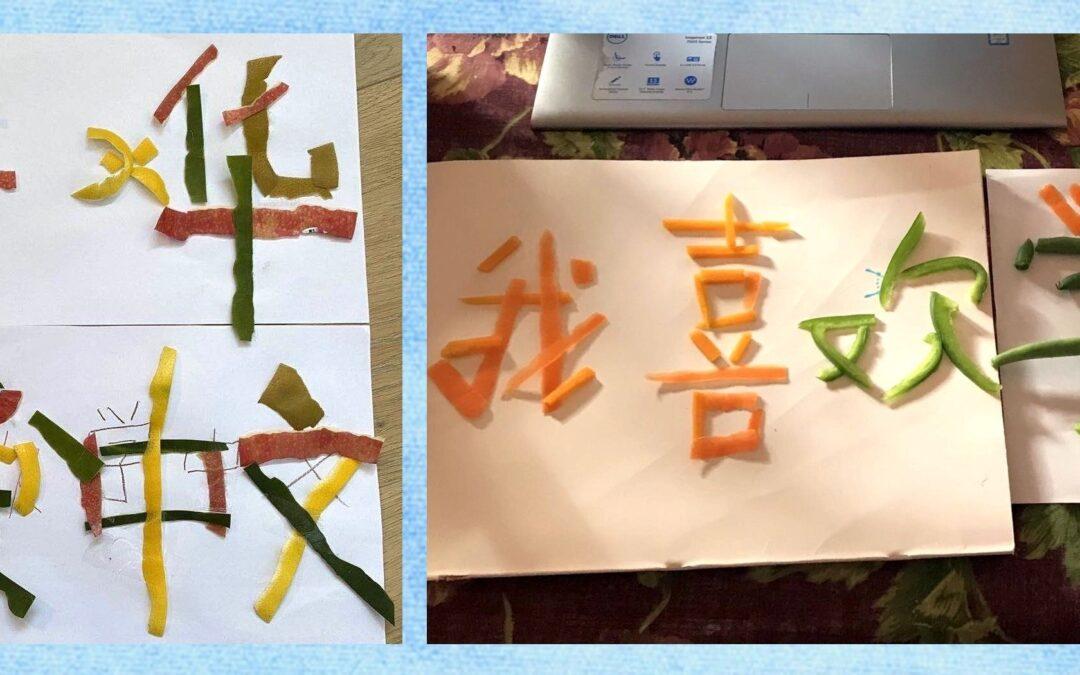 實時互動的在綫中文課堂 — 記啟思中文學校網課開展點滴