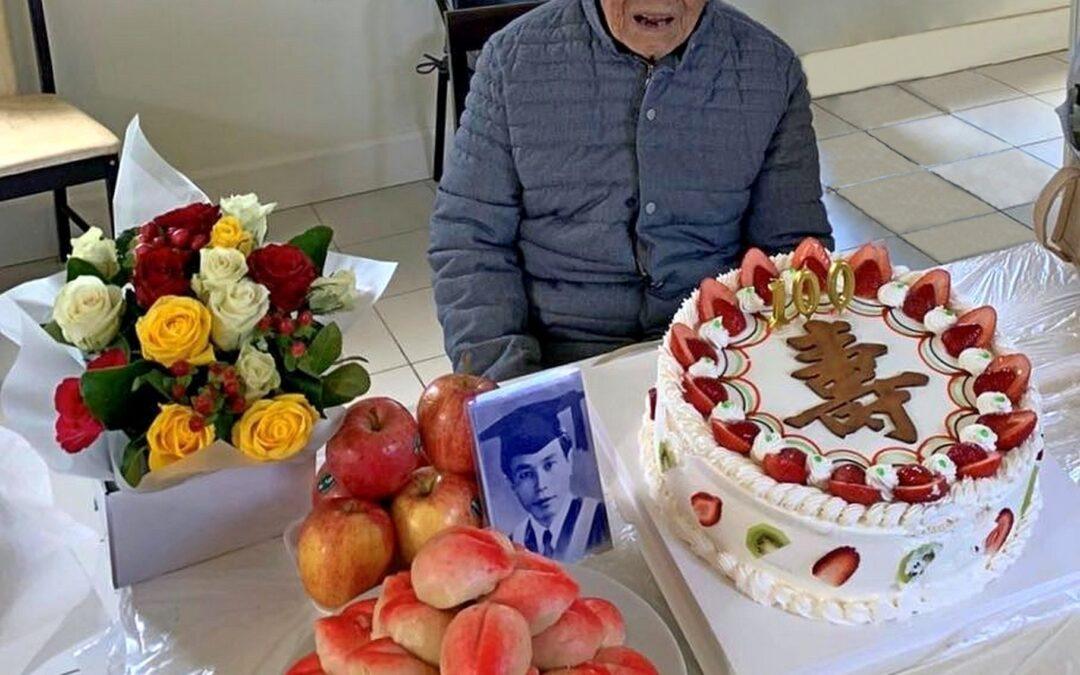 期頤之壽,四海同賀 — 記張浦就先生百歲生日點滴