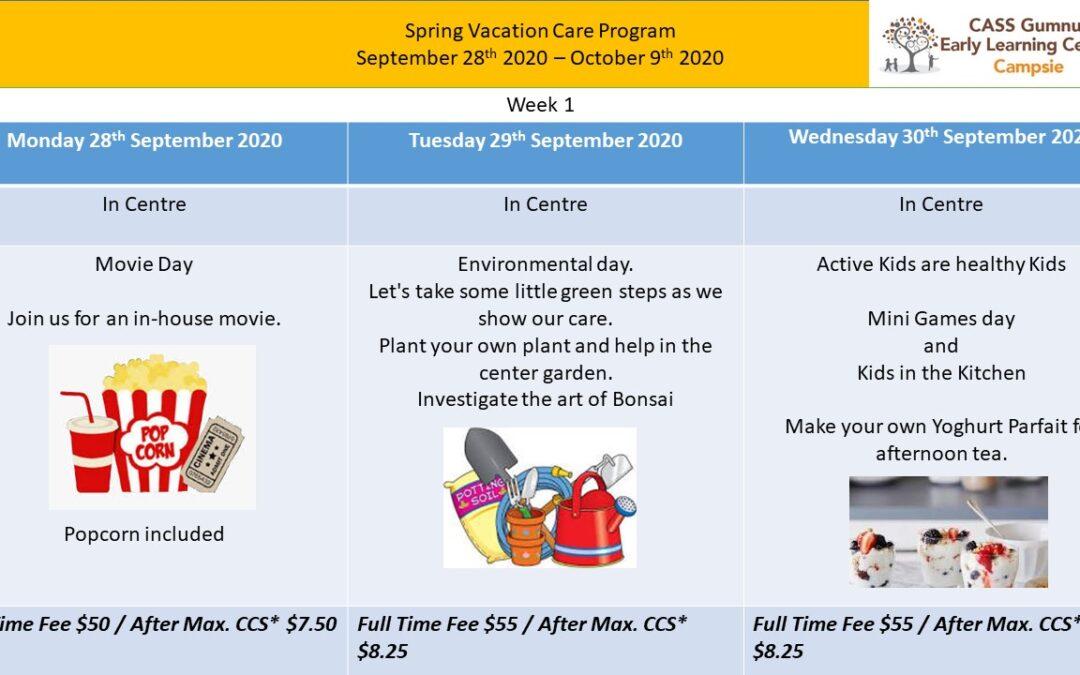 春季假期托兒服務開始啦!