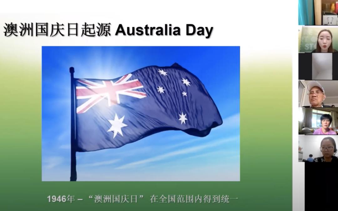 華人服務社於2021年1 月圓滿舉辦了「澳洲國慶日」專題講座