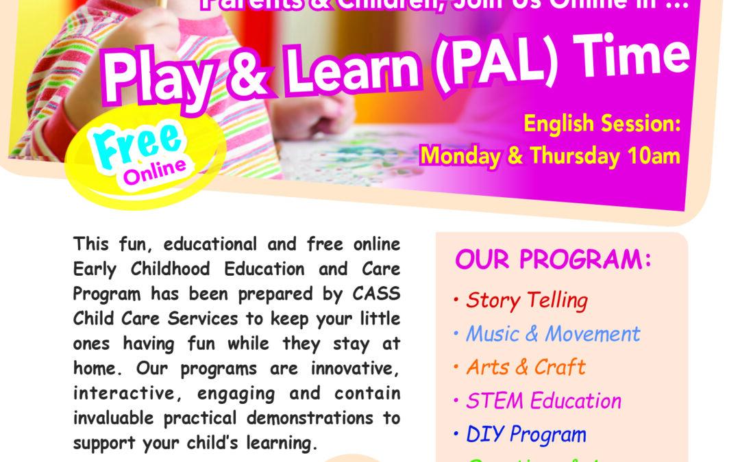 参加我社托兒服務部組織的「邊玩邊學」免費在線活動