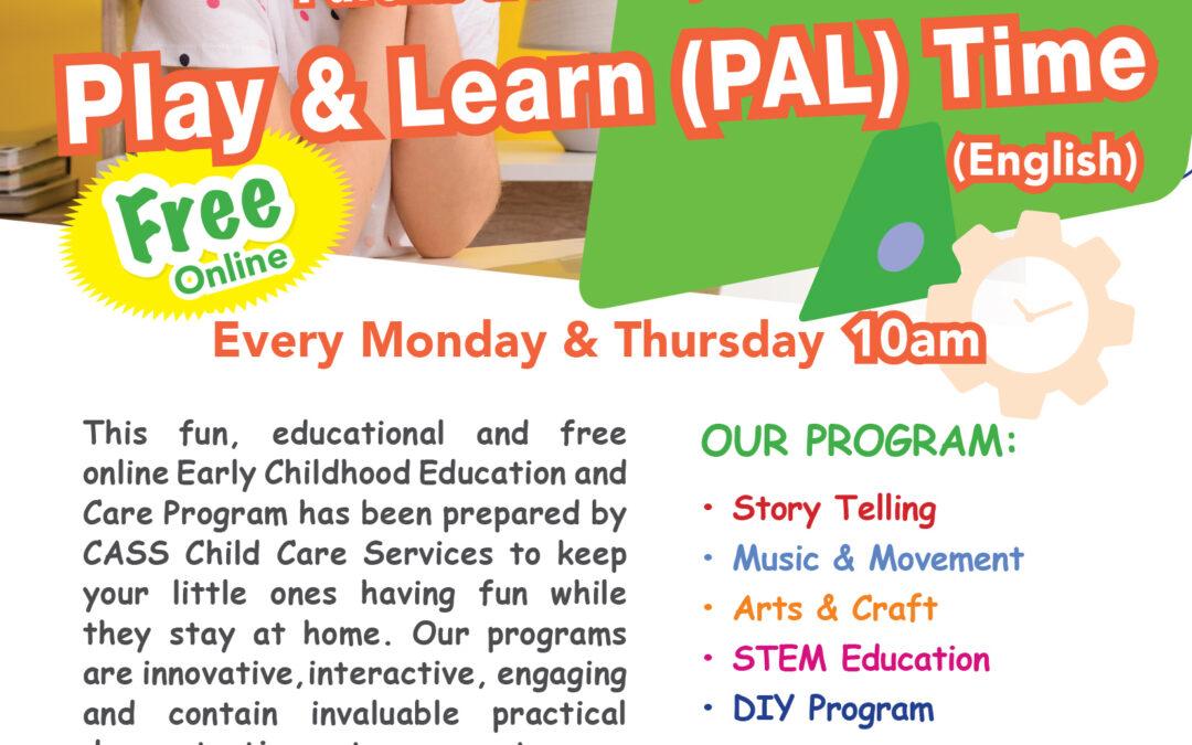 快來参加我們的幼兒「邊玩邊學」免費英文在線活動吧!