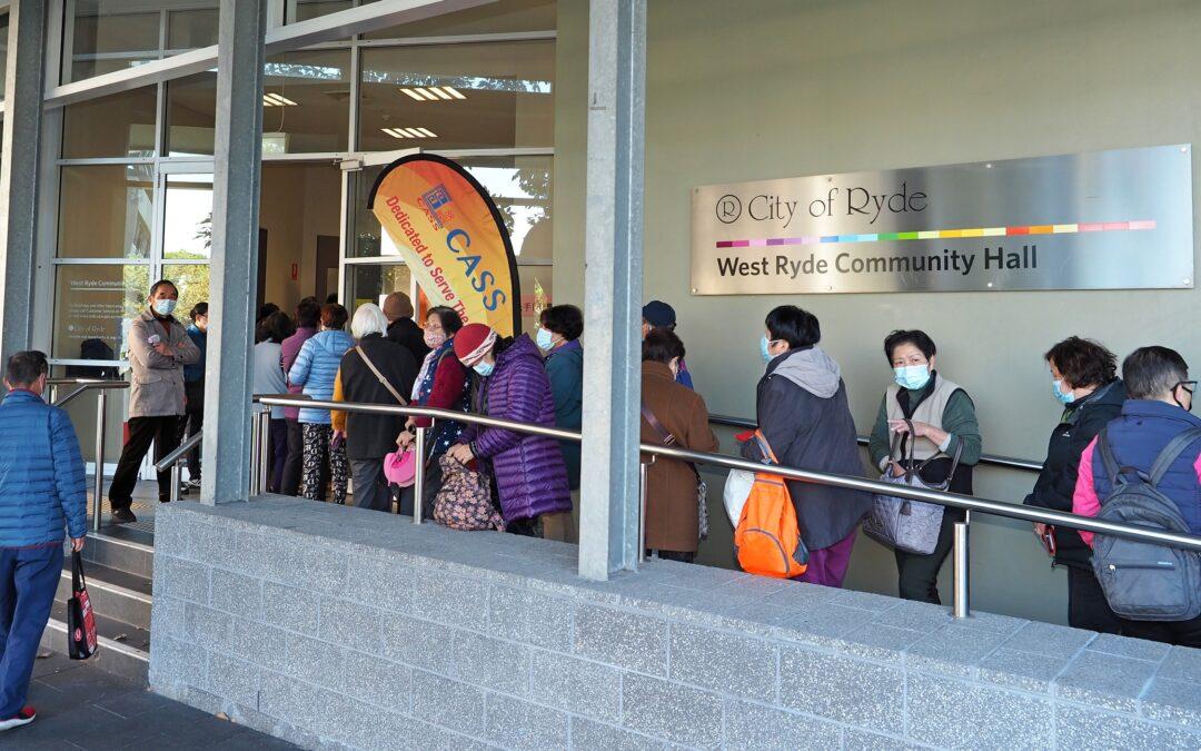言為民衆安康 行則脚踏實地 — 記「社區服務資訊日」活動臺前幕後點滴